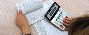 comparer les divers frais bancaires