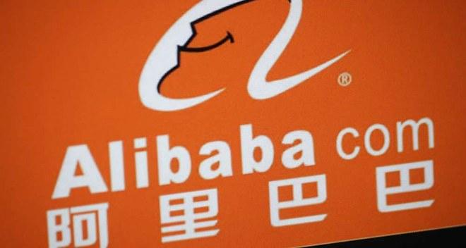 banque en ligne MYBank de Alibaba