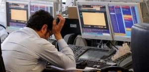 une menace d'une nouvelle crise bancaire