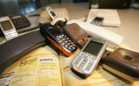 Il faut faire attention aux fraudes bancaires par téléphone