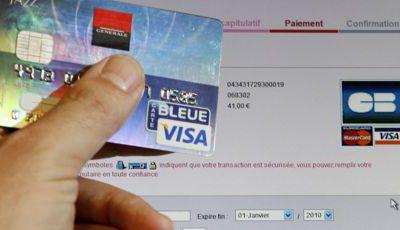 Une carte bancaire virtuelle